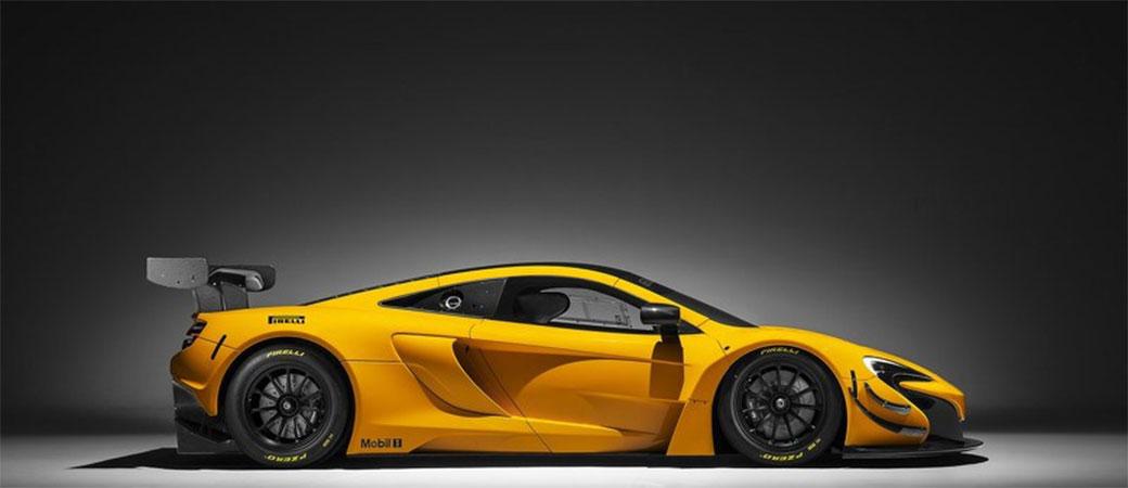 Slika: Novi napucani McLaren