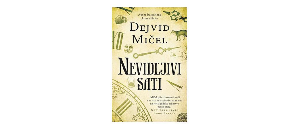Nevidljivi sati, Dejvid Mičel