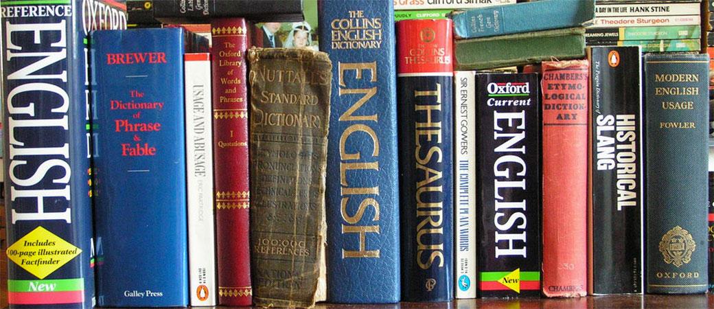 Slika: 10 reči koje ne mogu da se prevedu na druge jezike