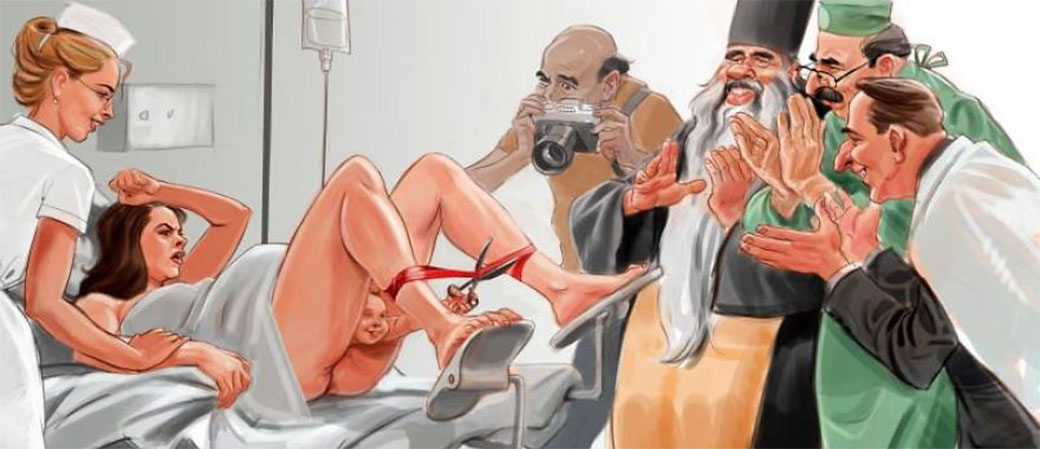 Poprilično čudne ilustracije