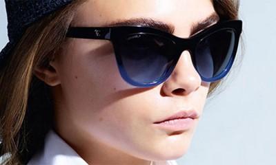 Naočare za sunce, leto 2016.