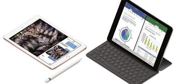 Manji iPad Pro, više dobre zabave!