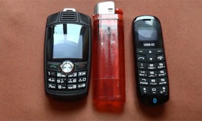 Ovo je najmanji mobilni na svetu
