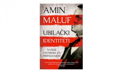 Ubilački identiteti, Amin Maluf