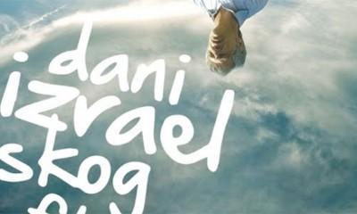 Dani izraelskog filma u Domu Omladine