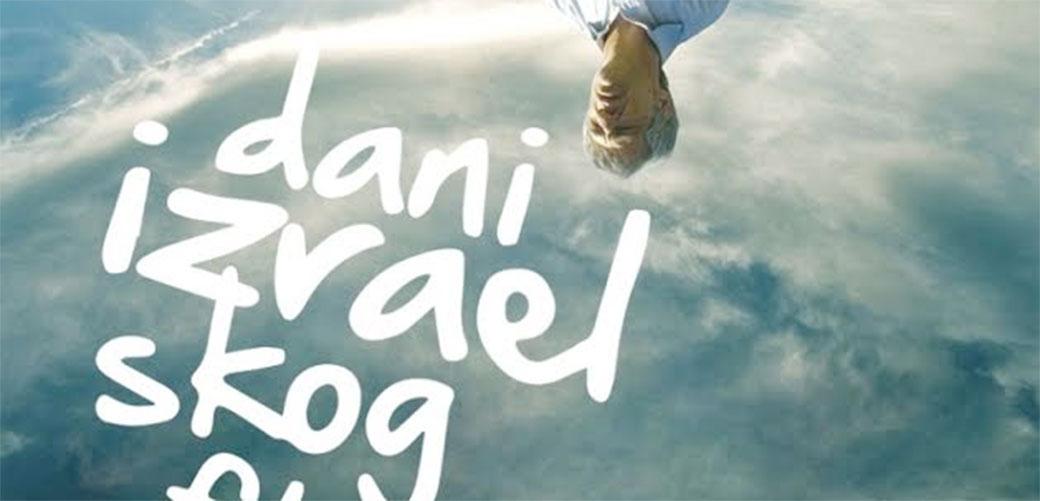 Slika: Dani izraelskog filma u Domu Omladine