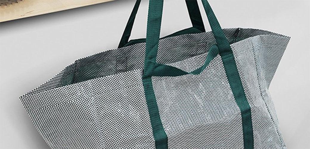 Slika: Nova Ikea torba