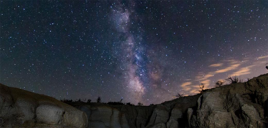 Više ne vidimo Mlečni put