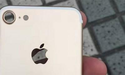 Da li je ovo novi iPhone?  %Post Title