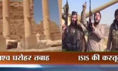 ISIL je imao ogromne količine novca  %Post Title