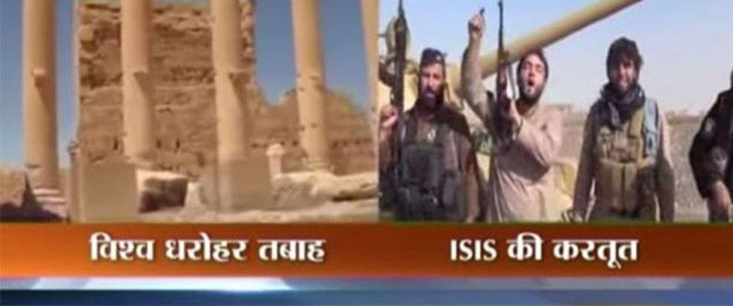 Slika: ISIL je imao ogromne količine novca