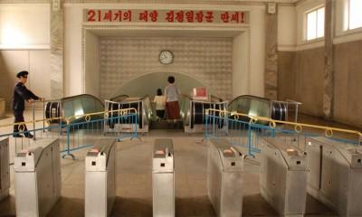 Šta to emituje Severna Koreja?  %Post Title