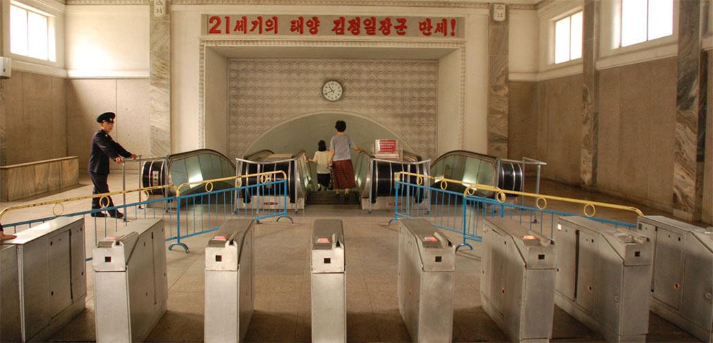 Šta to emituje Severna Koreja?