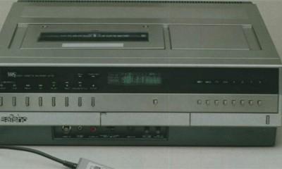 Gotovo je: VHS definitivno odlazi u istoriju