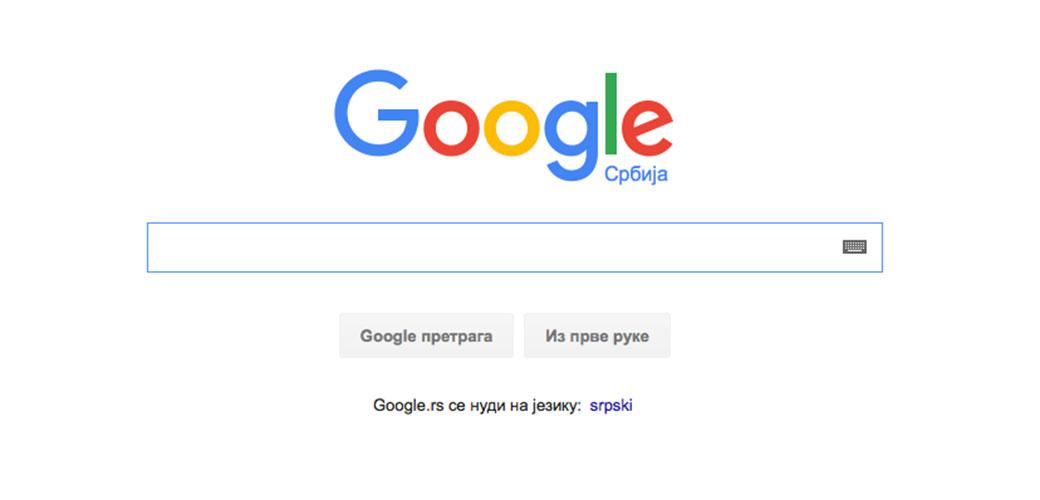 Da li vas to Google špijunira?