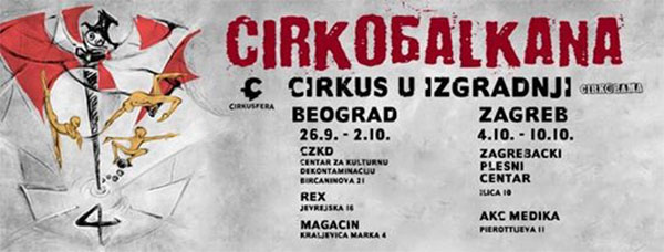 Cirkobalkana: Festival savremenog cirkusa