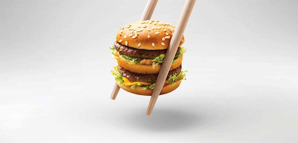 Super reklamica za McDonald's u Rusiji i Japanu