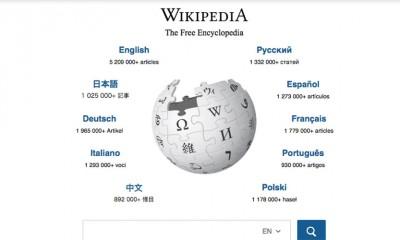 Rusi prave svoju Wikipediju