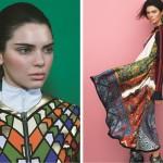 Kendall Jenner u Vogue  %Post Title