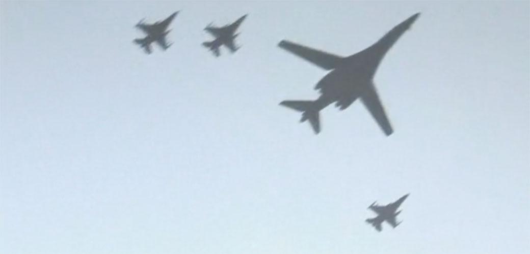 Američki bombarderi iznad Južne Koreje