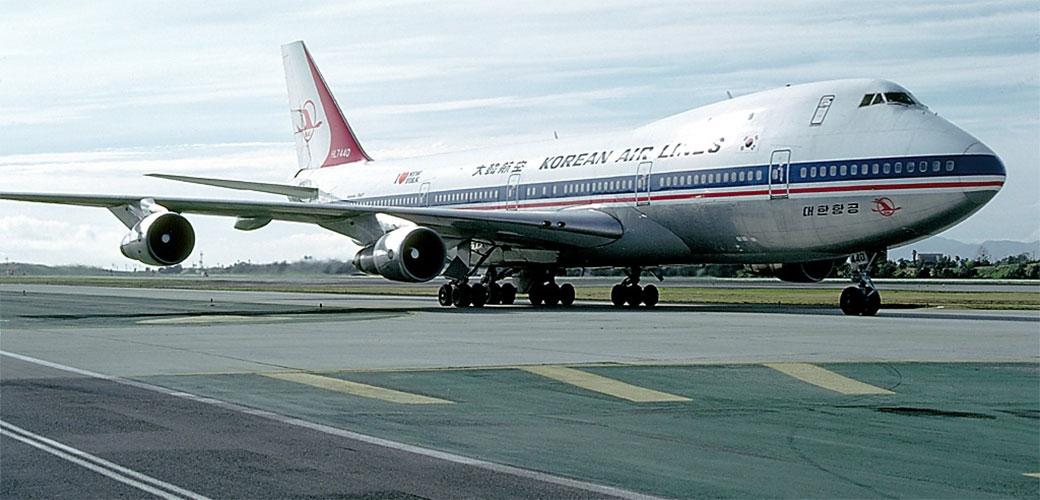 Kako su Sovjeti oborili putnički Boeing