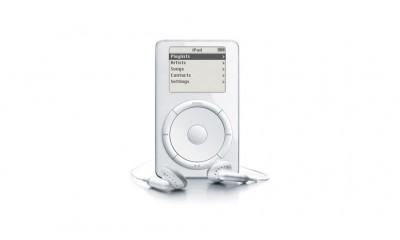 iPod proslavio 15 godina  %Post Title