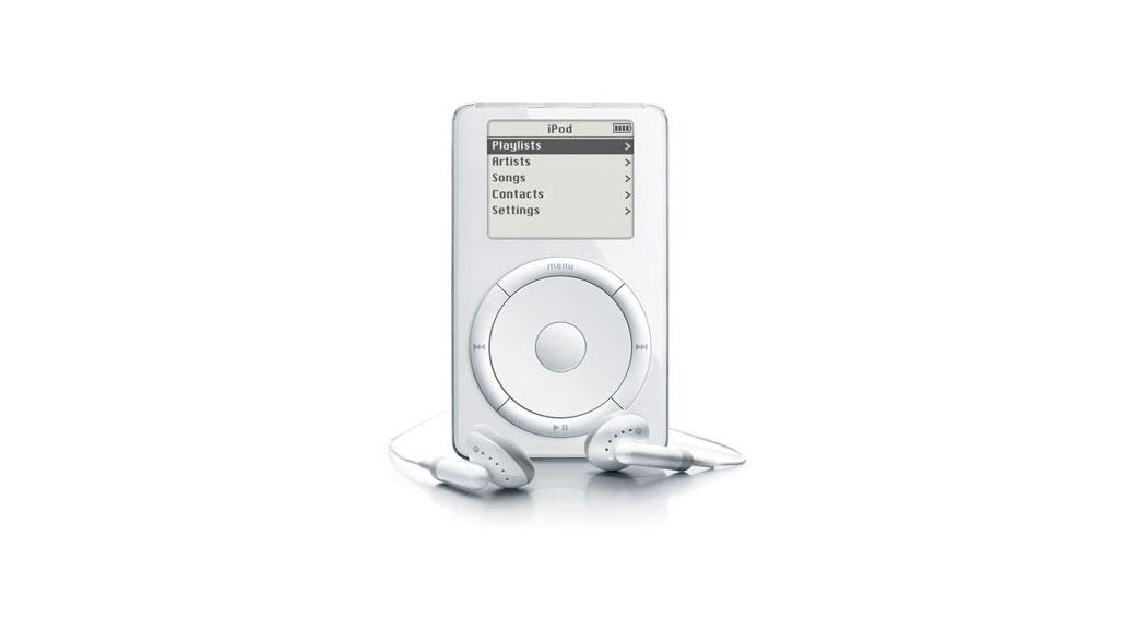 iPod proslavio 15 godina