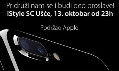 Rezerviši svoj iPhone 7 telefon!  %Post Title