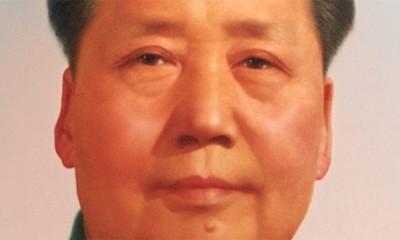 Kako je Mao Cedung ubio milione ljudi greškom  %Post Title