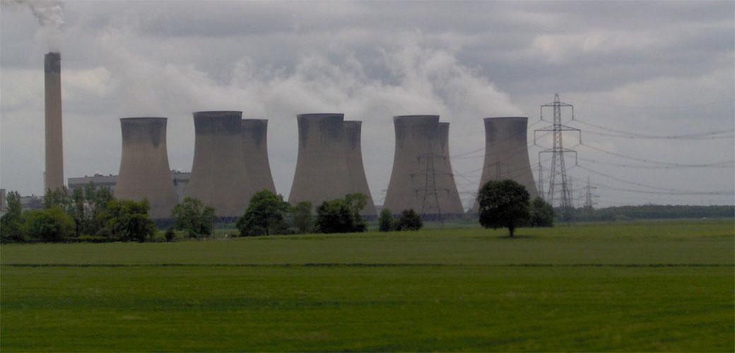 Slika: Teroristi napali nuklearnu centralu