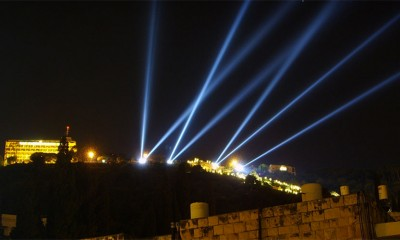 Laserom protiv štetočina  %Post Title