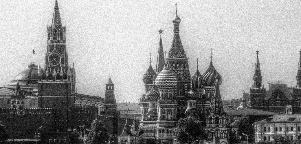 Šta su CIA Moskovska pravila?