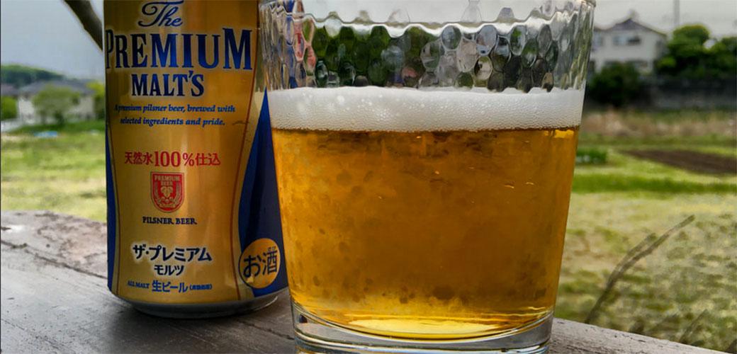 Pivo je dobro za vas