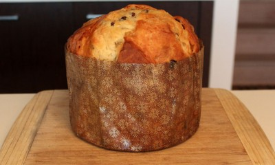 Recept za Panettone  %Post Title