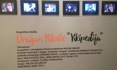 Otvorena prva biografska izložba o Draganu Nikoliću