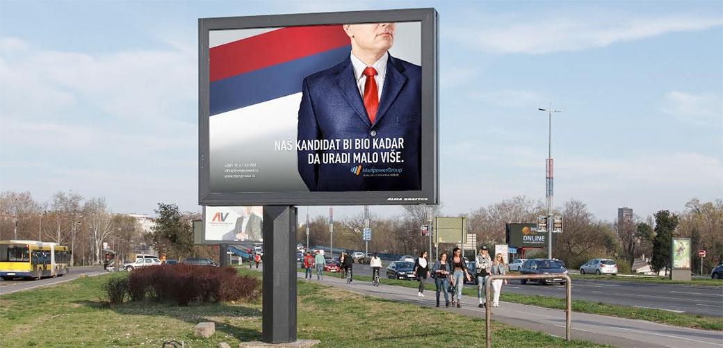 Zanimljiva domaća kampanja