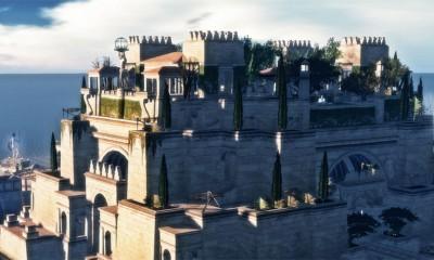 Otkriveni Viseći vrtovi Vavilona?