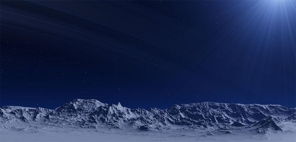 NASA pravi najhladnije mesto u svemiru