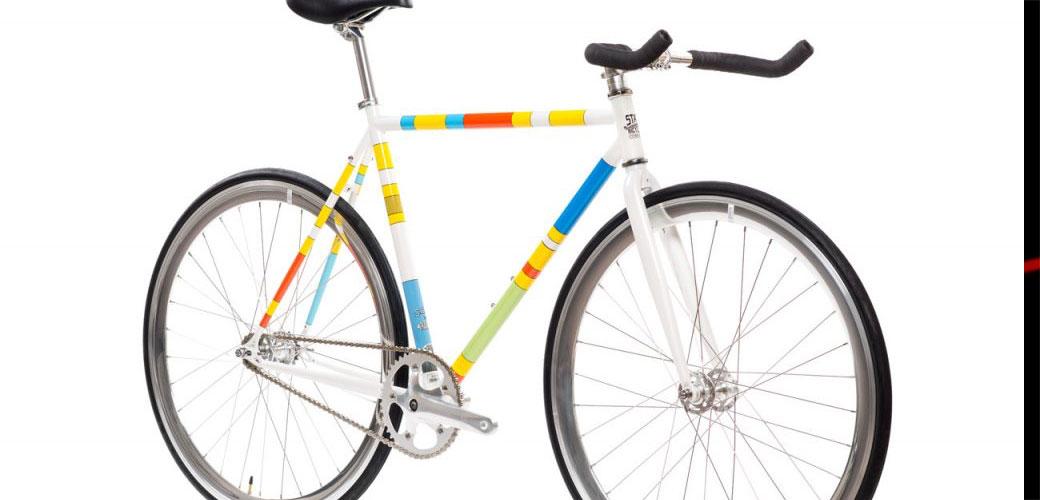 Ovo je najbolji bicikl ikad