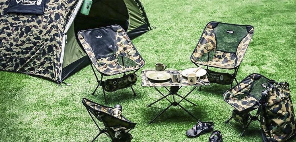 Slika: Oprema za vrlo trendi kampovanje