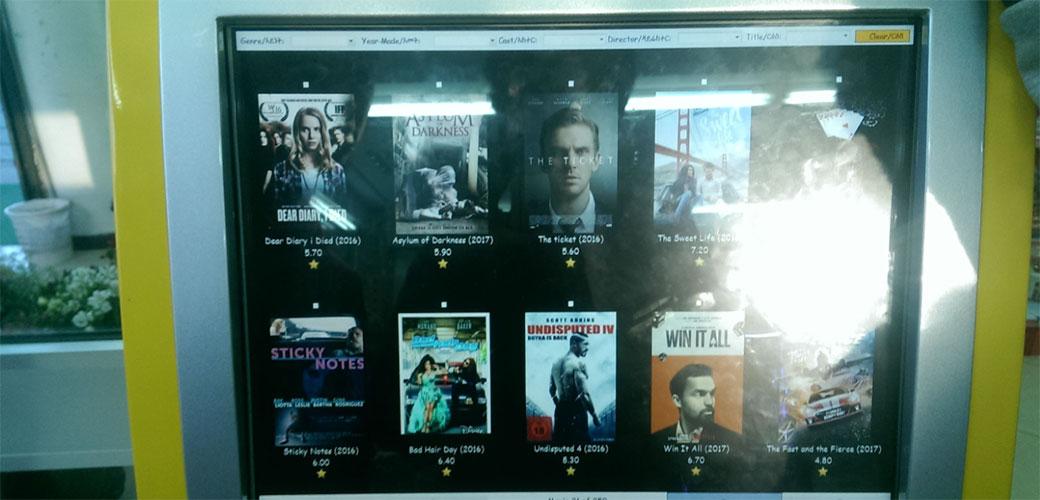Slika: Postoji bankomat za piratske filmove