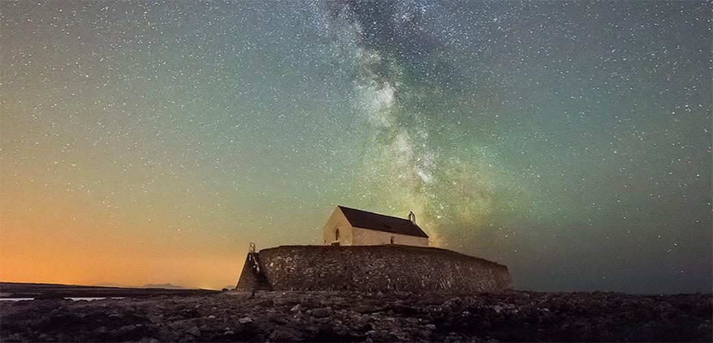 Slika: Otkrivena najmanja zvezda u svemiru