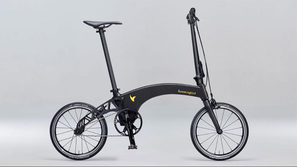 Najmanji bicikl na sklapanje