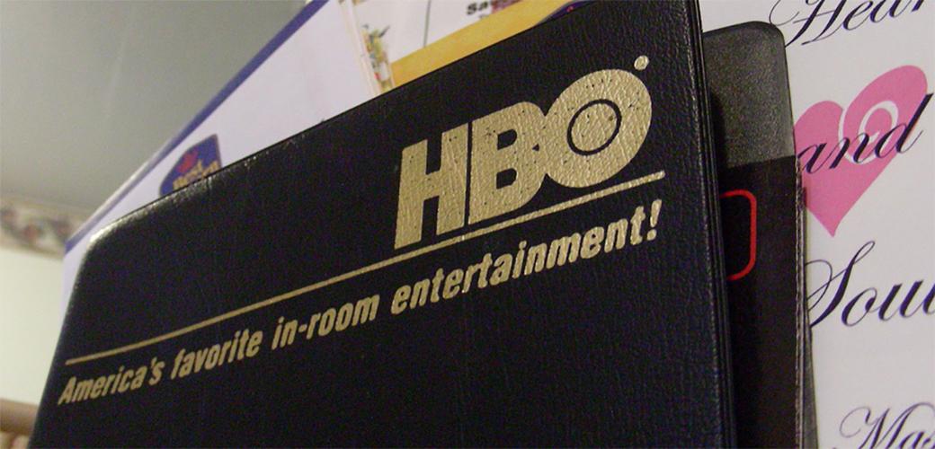 Sasvim drugačija serija stiže na HBO