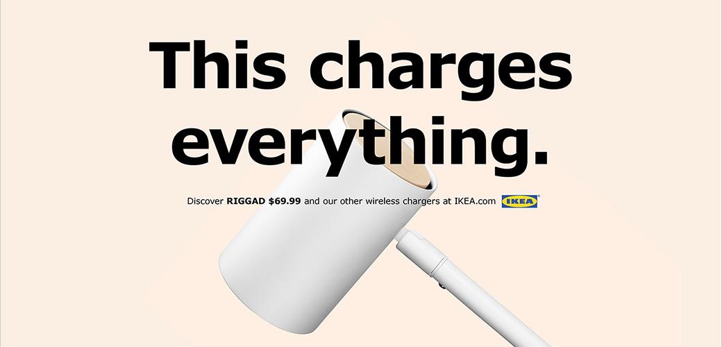 IKEA ima carsku kampanju za lampe
