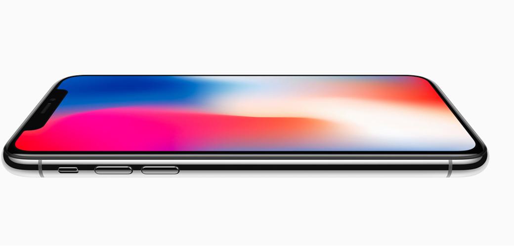 Koliko stvarno koša iPhone X