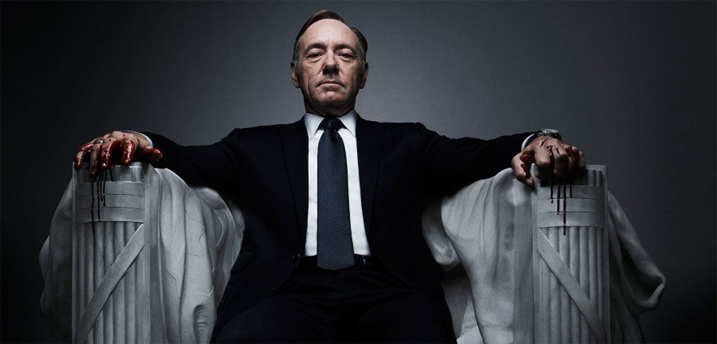 Slika: House of Cards je ukinut