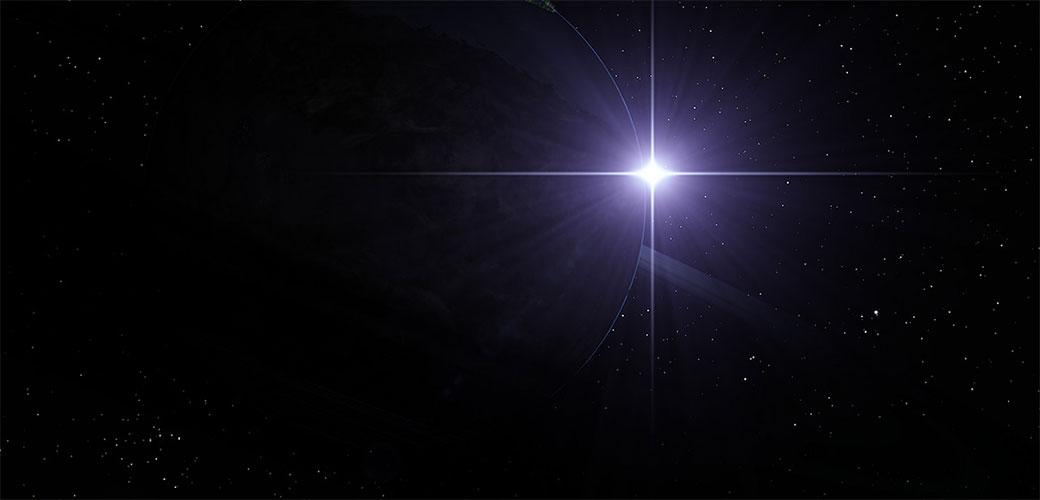 NASA otkrila misteriozno nebesko telo