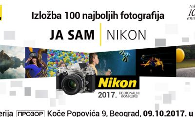 Ja sam Nikon