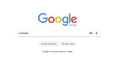 Doktor Google je stvarno opasan za vas  %Post Title
